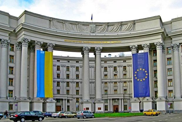 МИД Украины отреагировал на ноту протеста от Беларуси