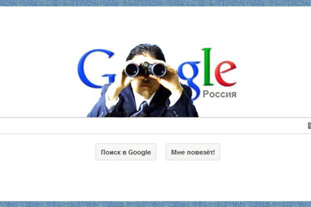 Google стежить за користувачами смартфонів. Як позбутися від стеження