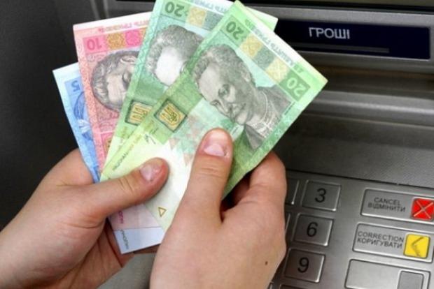 Подскочила на 166 грн. Пенсионный фонд отчитался о годовом росте пенсии