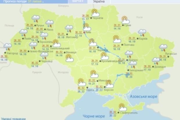 Неоднозначно все с погодой на последний день июля. Дожди на востоке и западе и сухо в центре Украины.