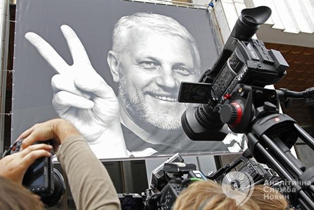 «Запомнился улыбкой»: в Киеве простились с Павлом Шереметом