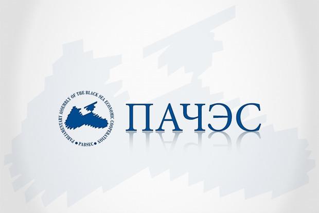 На заседании ПАЧЭС в Киеве произошел скандал с армянской делегацией