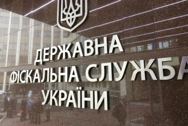 СБУ и ГПУ проводят обыски в ГУ ГФС в Ровенской области