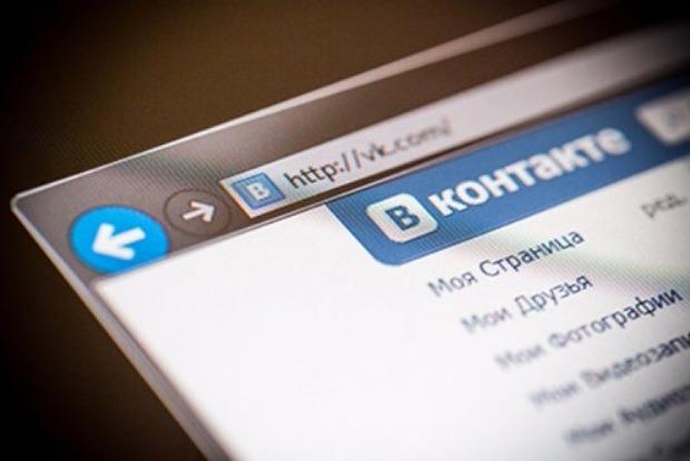 Исследования показали: украинцы любят «ВКонтакте» больше, чем Facebook