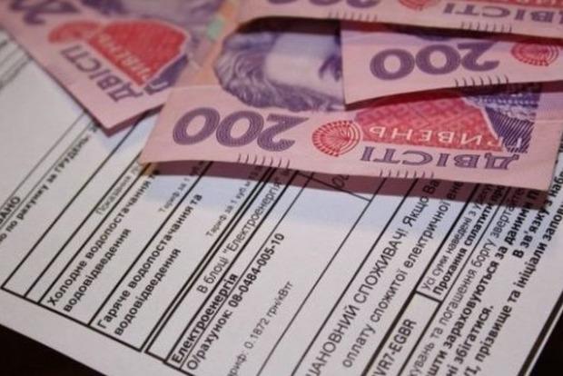 Урезание бюджета: даже самые бедные украинцы не получают субсидий