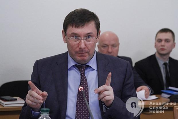 Луценко заявил, что готов возглавить ГПУ