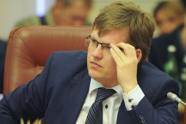 Розенко поручил не допустить перевода на неполный рабочий день после повышения минималки