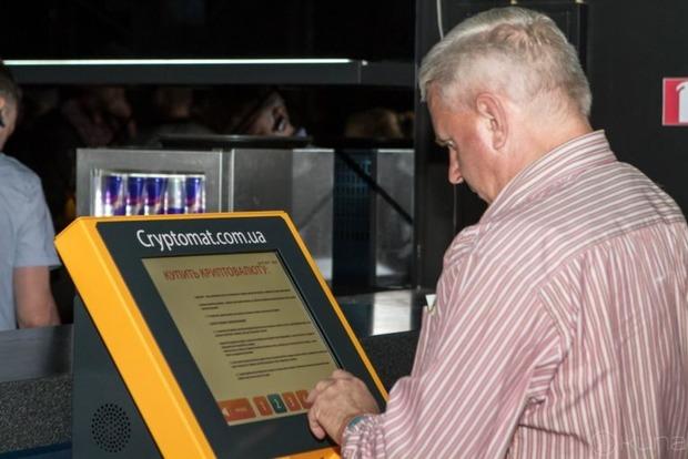 В Киеве установили шесть терминалов для продажи биткоинов