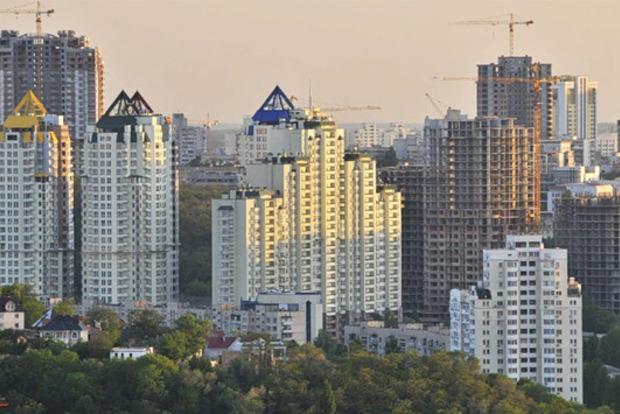 Покупать или подождать? Почем нынче недвижимость в Украине