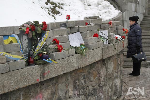 Кабмин утвердил порядок установления статуса пострадавшего участника Революции Достоинства