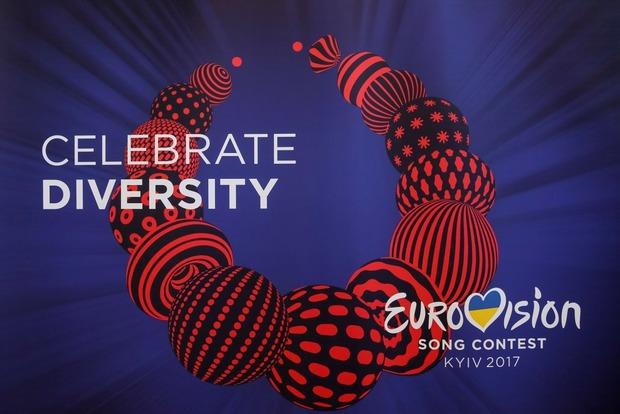 МИД Украины отреагирует на угрозы организаторов Евровидения исключить ее из конкурса