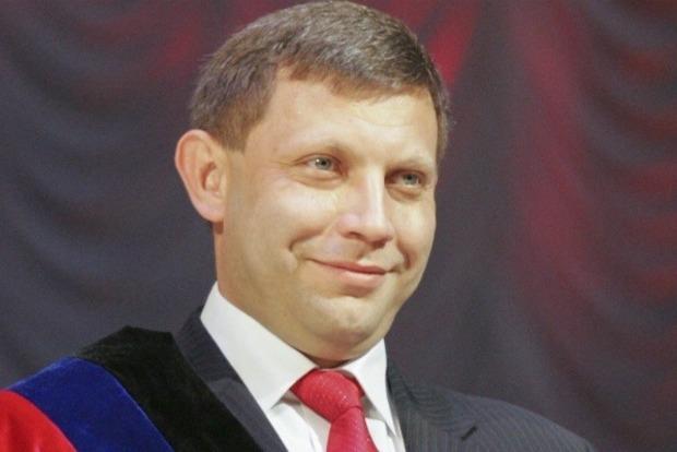 Родители главаря «ДНР» Захарченко получают украинскую пенсию – министр