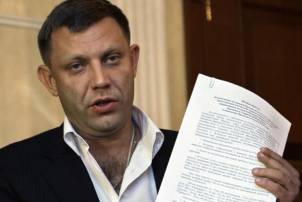 В «ДНР» начались «учебные сборы» резервистов