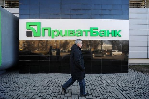 ПриватБанк начал урезать лимиты на картах