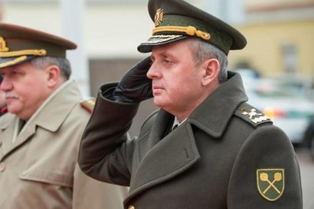 Генштаб ВСУ разработал программу развития армии до 2020 года