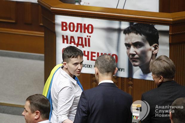 В ГПУ озвучили срок, который светит Савченко за подготовку теракта