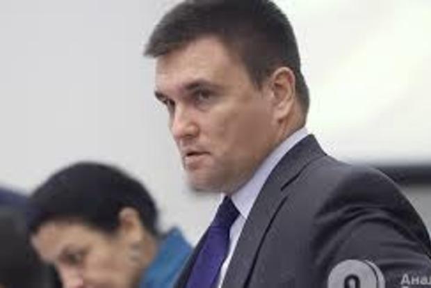 Климкин вызвал на ковер посла Венгрии из-за критики украинского закона об образовании