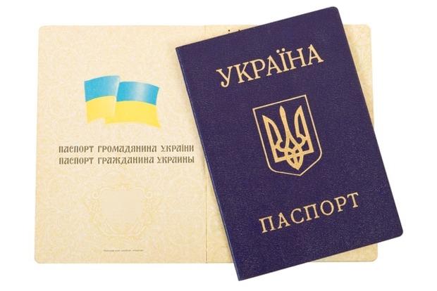 В Украине изменились правила регистрации места проживания