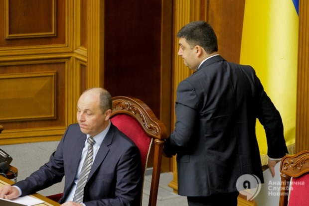 Верховная Рада назначила Парубия спикером парламента