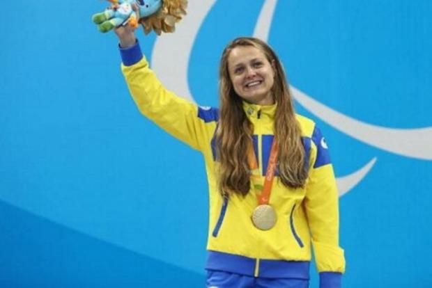 Третье украинское «золото» на Паралимпиаде