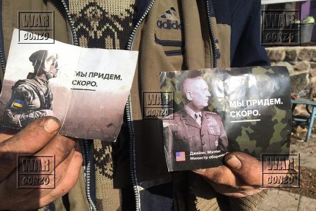 Над Донецком с беспилотника разбросали фото главы Пентагона