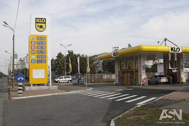 Антимонопольный комитет возбудил дело за умышленное повышение цен на газ