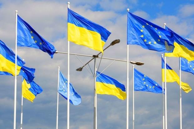 Соглашение об ассоциации Украины с ЕС в полном объеме вступило в силу