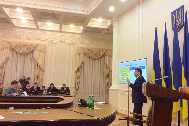 Гройсман объяснил, почему к российским банкам не применяются санкции в Украине