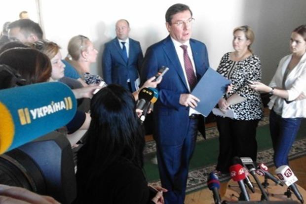 Луценко обещает сегодня самый тяжелый удар по репутации Рады