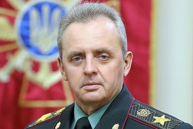 Украина направит своих наблюдателей на военные учения РФ в Беларуси