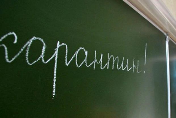 В Киеве 10  школ закрылись на карантин