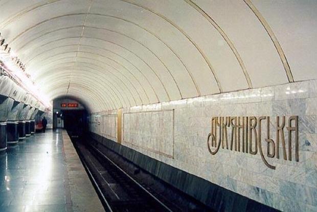 В Киеве «заминирована» станция метро «Лукьяновская»