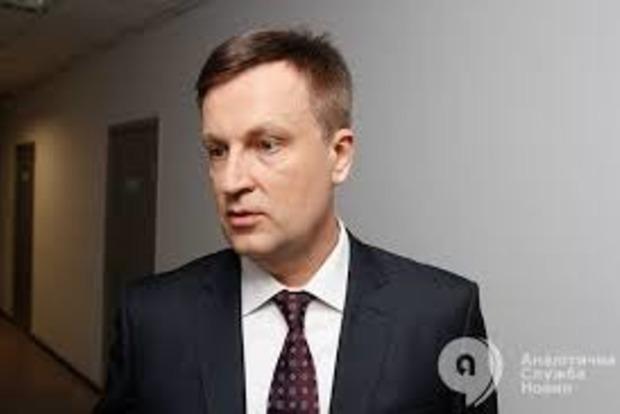 Наливайченко указал на тех, кто сдавал российским диверсантам парламент Крыма