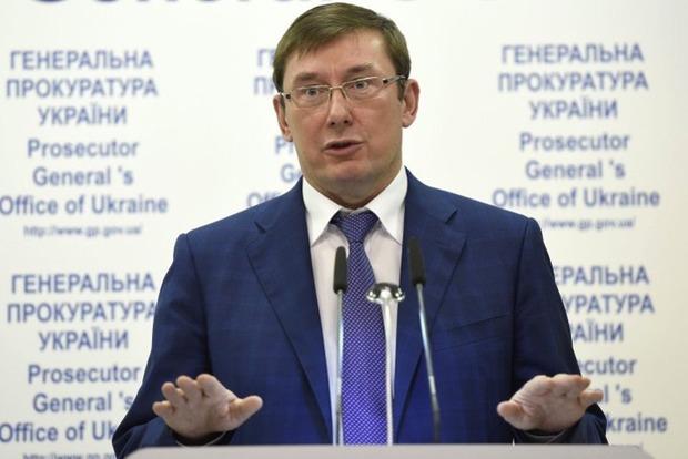 Луценко: Доказательств для снятия неприкосновенности с Онищенко достаточно