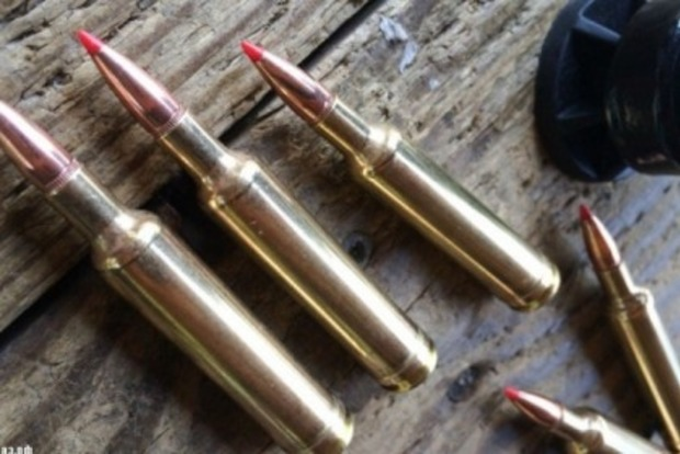 В Киеве на съемной квартире обнаружили оружие и патроны