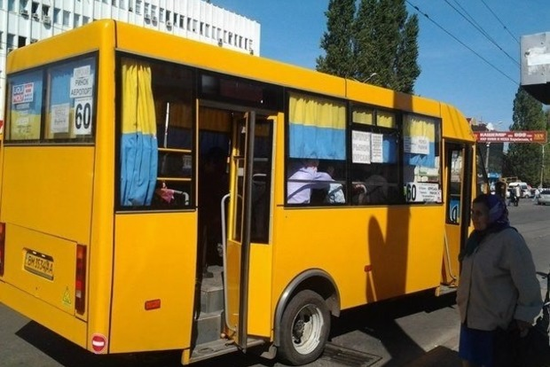 Перевозчики в Сумах требуют поднять цены на проезд в маршрутках