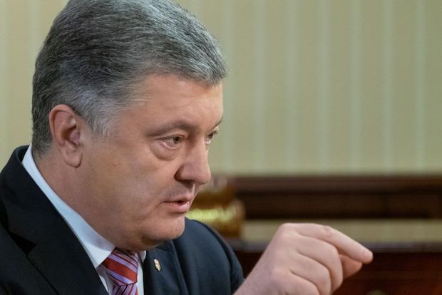 Агрессия РФ на Азове: Порошенко предложил вариант санкций