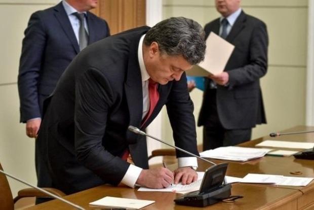 Порошенко освободил от призыва близких родственников погибших бойцов АТО
