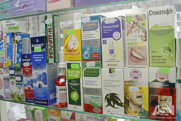 Вгосударстве Украина запретили известное лекарство