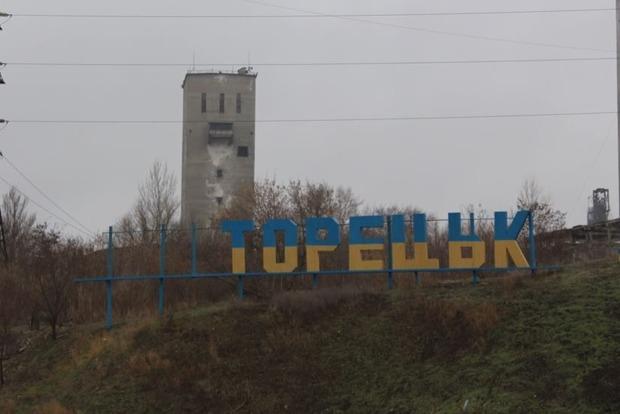 Из-за обстрела боевиков Торецк остался без воды