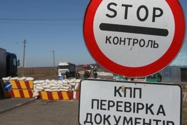 На Донбасі двоє українців померли, перетинаючи лінію розмежування