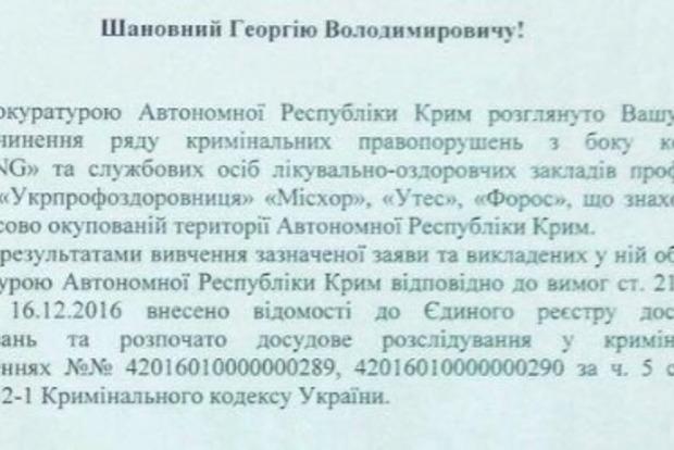 В Украине могут заблокировать сервис бронирования отелей Booking из-за Крыма
