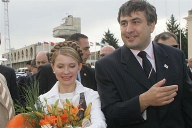 Саакашвили в Жешуве встретился с Тимошенко и другими нардепами