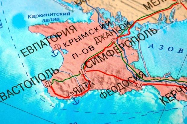 В Германии переиздадут учебники, в которых случайно Крым нарисовали российским