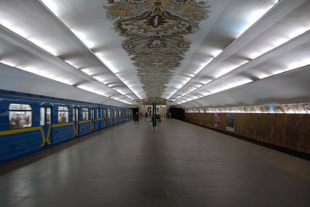 Киевский метрополитен назвал дату восстановления работы