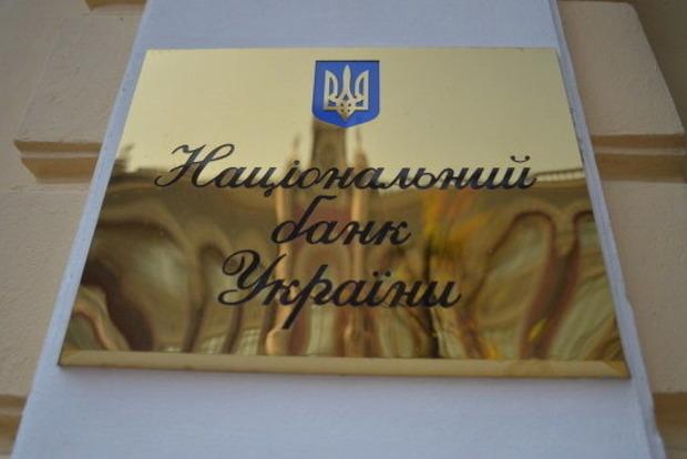 Нацбанк утвердил и напечатал купюру номиналом в 1000 гривен
