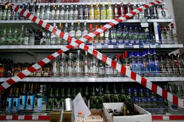 Общины требуют запретить ночную продажу алкоголя по всей Украине