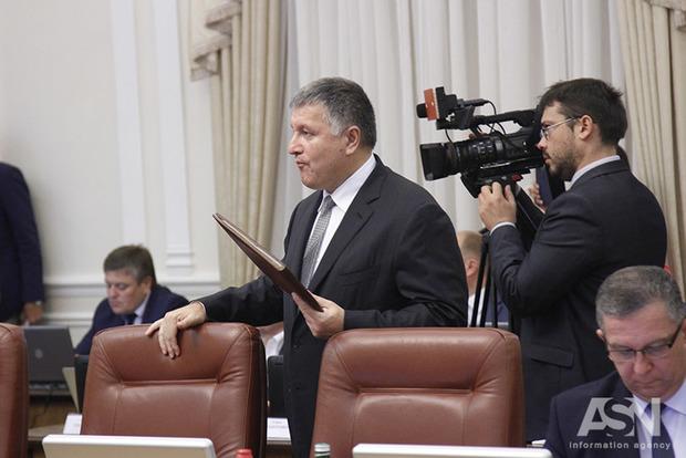 Аваков перечислил, чего никогда не будет на Донбассе