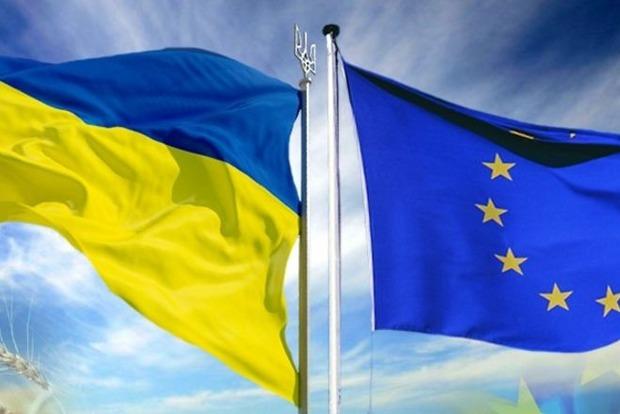 Саміт Україна-ЄС перенесли на осінь через проведення реформ в Україні