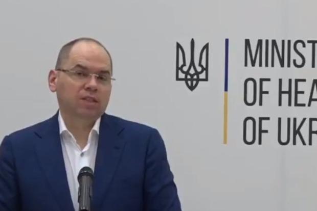 Степанов назвал причину стремительного падения числа новых случаев коронавируса в Украине